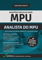 Apostila Digital Ministério Público - Analista do MPU - Apoio Técnico Administrativo