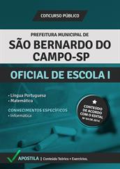 Apostila Digital Prefeitura de São Bernardo do Campo-SP - Oficial de Escola