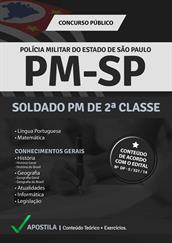 Apostila Digital PM-SP 2014 - Soldado de 2ª Classe