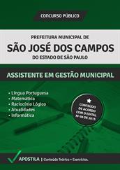 Apostila Concurso Assistente em Gestão Municipal – Prefeitura de São José dos Campos-SP 2015