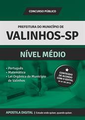 Apostila Digital Prefeitura de Valinhos-SP - Nível Médio