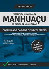 Apostila Digital Prefeitura de Manhuaçu-MG - Comum aos Cargos de Nível Médio