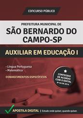 Apostila Digital Prefeitura de São Bernardo do Campo-SP - Auxiliar em Educação l - Grátis Simulados Online