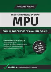 Apostila Digital Ministério Público - Cargos de Analista